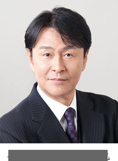 代表取締役 有田賢也